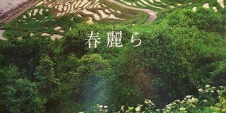 「複数形…?」石川県のゲーム脳だと正しく読めないポスターが話題に - Togetter