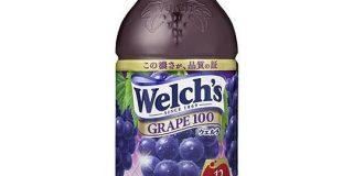 みんな大好きウェルチのグレープジュースの始まりは、教会で行う聖餐式のために開発された未発酵ワイン - Togetter
