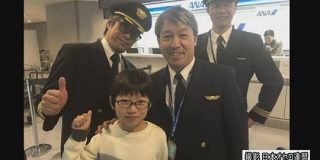 世界オセロ優勝の11歳福地さん 帰国便機長が前記録保持者 | NHKニュース