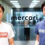 メルカリが車のコミュニティ「CARTUNE」運営を約15億円で子会社化 | TechCrunch