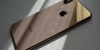 iPhone XS Maxを1ヵ月使ってみたらSEとiPad mini後継がほしくなった - Engadget