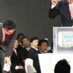 ロッテとかいうドラフトくじタイマン最強球団、今年は大阪桐蔭・藤原を狙ってしまう : まとめロッテ