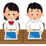 中学生の弟が学校から「夜9時を過ぎると自動的にネットが遮断」される設定のiPadを配られているが、まさかの発想でその規制を回避していた「IT系で子供>学校なのは明白」 – Togetter