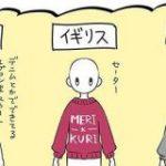 知らなかった…「ジャンパー」という言葉がが指し示す服はアメリカ/イギリス/日本で全く違うらしい – Togetter