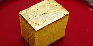 金沢の職人が貼った金箔に森の動物が切り抜きされたまめや金澤萬久の「金かすてら 森のマロン」で型抜きしてみた - GIGAZINE