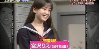 宮沢りえの若い頃の顔が神ってる件。こりゃ橋本環奈でも勝てんわ:キニ速