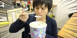 【やりやがった】サーティワンに「アメリカ人が映画の中で食べてるような」超巨大アイスが登場!子供の頃の夢が叶うぞーーーッ!! | ロケットニュース24