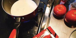 冬限定の洋酒チョコレート『ラミー』を使ったホットチョコレートのレシピが悪魔の囁き「ふんわりラムが香るくらいで美味しかった」 - Togetter