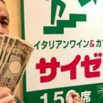 【大食い検証】サイゼリヤで10万円使えるか?男4人で挑戦した結果… | ロケットニュース24