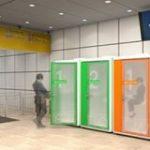 駅ナカにシェアオフィス、東京駅・新宿駅・品川駅で実証実験 – Engadget