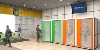 駅ナカにシェアオフィス、東京駅・新宿駅・品川駅で実証実験 - Engadget
