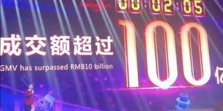 アリババの独身の日セール、2分で1600億円の大快挙。1日の取引総額は3兆円 : IT速報