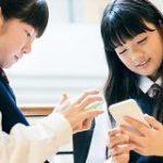 女子高生がインスタに「 #カップルフォト 」を投稿する理由 – CNET