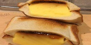 これは絶対ウマいやつだ…!「BIGプッチンプリン」を食パンに挟んでホットサンドにしてみた - トゥギャッチ