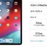 Apple「ユーザーが求めるストレージ容量は128GBやろなぁ」 : IT速報