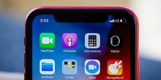 アマゾンでアップル正規代理店から新「iPhone」など販売へ - CNET