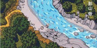 昔話「桃太郎」をドローン視点で追跡する絵本『空からのぞいた桃太郎』 - Togetter