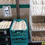 静岡のある地域ではこんなものがスーパーで売られているらしい「売ってるの?」「えっ普通じゃないの!?」 – Togetter