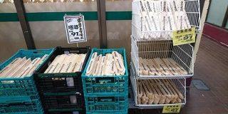 静岡のある地域ではこんなものがスーパーで売られているらしい「売ってるの?」「えっ普通じゃないの!?」 - Togetter