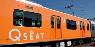 大井町線に「指定席車」を導入する東急の思惑 | 東洋経済オンライン