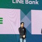 LINEが銀行参入 みずほと提携し「LINE BANK」20年開業めざす – Engadget