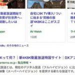 Google、新しいデザインの検索バーをPC検索に導入-丸角、スティッキーヘッダー型 | 海外SEO情報ブログ
