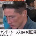 【小ネタ】トーレス、給食を食べる!サガン鳥栖選手、佐賀市内の小学校を訪問 : カルチョまとめブログ