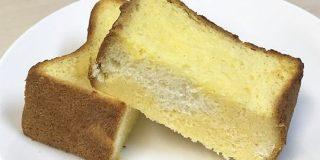 まるで貴族の食事!無印良品のフレンチトーストがウマすぎる | ロケットニュース24