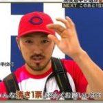 プロ野球選手100人に聞いた 守備部門2018 : なんJ(まとめては)いかんのか?