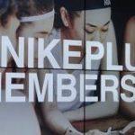 個人のニーズに合った提案をアプリで再現-ナイキ、「NIKEアプリ」を公開へ – CNET