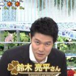 鈴木亮平さんはももクロだったのか…と視聴者も思わずツッコむ #あさイチ の謎テロップ – Togetter