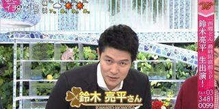 鈴木亮平さんはももクロだったのか…と視聴者も思わずツッコむ #あさイチ の謎テロップ - Togetter