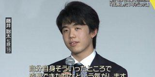 【悲報】藤井聡太七段、好きな女性のタイプを聞かれ固まる:キニ速