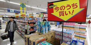 Walmartが楽天とパートナーして日本に初のeコマースストアを開店 | TechCrunch
