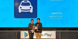 「Google Play ベスト オブ 2018」ベストアプリとベストゲームを発表|Google Japan Blog