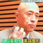 「かぐや姫は戸籍法違反」「こぶとり爺さんは医師法違反」日本昔ばなしコンプライアンスチェック #月曜から夜ふかし – Togetter