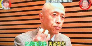 「かぐや姫は戸籍法違反」「こぶとり爺さんは医師法違反」日本昔ばなしコンプライアンスチェック #月曜から夜ふかし - Togetter