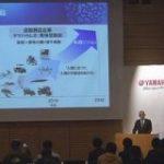 ヤマハ発動機 自動車事業への参入を断念 | NHKニュース