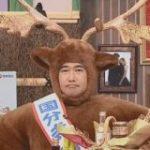 日本ハム・木田投手チーフコーチ、今年も明石家サンタにトナカイで登場|なんじぇいスタジアム