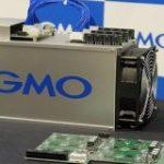 GMO、仮想通貨マイニング開発中止 特損355億円 「世界トップ性能」うたうも冷え込みに耐えきれず – ITmedia