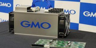 GMO、仮想通貨マイニング開発中止 特損355億円 「世界トップ性能」うたうも冷え込みに耐えきれず - ITmedia