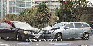 なぜその車を!?ある保険会社のCMに登場する車種のクセが強すぎる→と思ったら納得の理由があった - Togetter