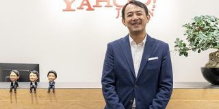 ヤフー「第二の創業」に挑む川邊社長-PayPayやデータドリヴンは次の柱になるか - CNET