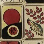 モンゴルに伝わった花札のこの味わい深さよ「伝言ゲームのように書き写されていった感」が面白くて話題に – Togetter