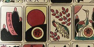 モンゴルに伝わった花札のこの味わい深さよ「伝言ゲームのように書き写されていった感」が面白くて話題に - Togetter