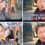 長野獲得について 若いカープファンとおっさんカープファンの意見 : なんJ(まとめては)いかんのか?
