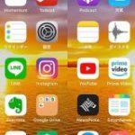 起業家たちのスマホの中身:いま使われているアプリはSlack、Eight、FiNC | TechCrunch