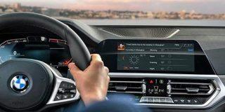 中国アリババの音声エージェント、BMW車に搭載へ - ITmedia