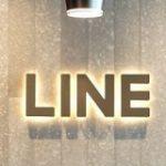 LINE、オンライン医療事業に参入-エムスリーと新会社「LINEヘルスケア」設立 – CNET
