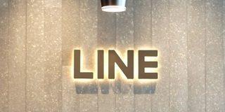 LINE、オンライン医療事業に参入-エムスリーと新会社「LINEヘルスケア」設立 - CNET